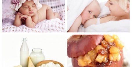 Как правильно питаться кормящей матери