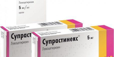 Супрастинекс: препарат от аллергии последнего поколения