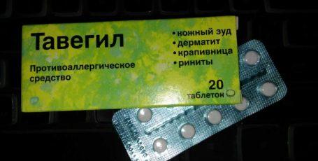 Тавегил: показания и противопоказания, как использовать, а также аналоги и отзывы о препарате