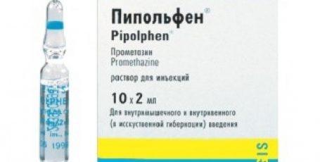 Пипольфен: скорая помощь при аллергии