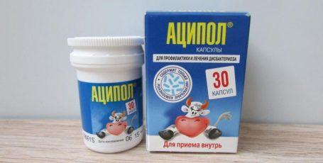 Аципол: помощь организму при дисбактериозе