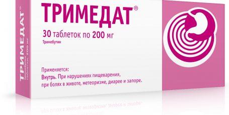 Описание препарата Тримедат: активные компоненты, способ применения и аналоги