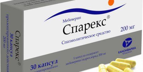 Спарекс: быстрая помощь при спазмах и болях в животе