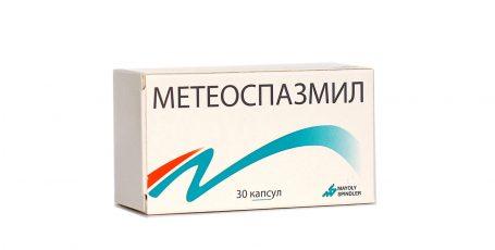 Метеоспазмил:эффективная помощь пищеварению