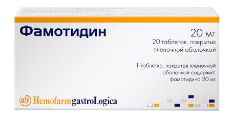 Препарат Фамотидин: эффективное лечение язвы желудка