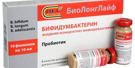 Бифидумбактерин: инструкция по применению у взрослых и детей