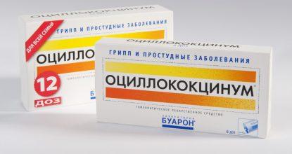 Оциллококцинум для кормящей мамы: доказанная безопасность при недоказанной эффективности