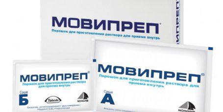 Мовипреп: препарат для решения деликатной проблемы