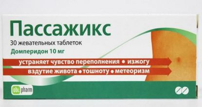 Пассажикс: когда и как нужно применять препарат