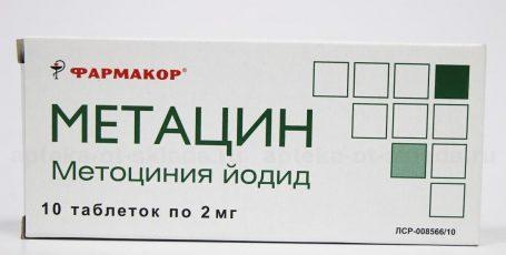 Метацин: эффективное средство против боли и спазма