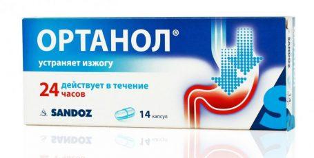 Ортанол: надёжная защита для желудка