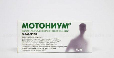 Мотониум: описание лекарства и обзор его аналогов