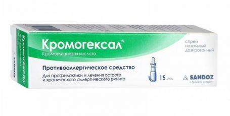 Кромогексал: современное лекарство от аллергии для взрослых и детей