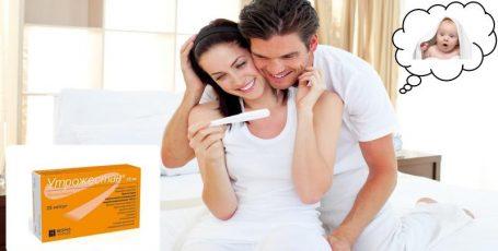 Утрожестан и дефицит прогестерона при планировании беременности