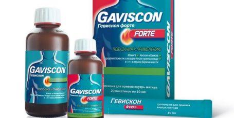 Гевискон — мощное средство против изжоги