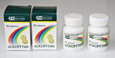 Целесообразно ли применение Аскорутина в период вынашивания малыша