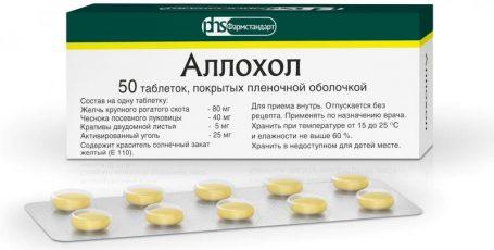 Аллохол: что лечит и в каких случаях назначают препарат