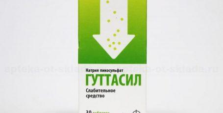 Гуттасил: описание препарата и правила его применения