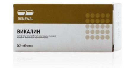 Викалин: инструкция по применению препарата и варианты замены
