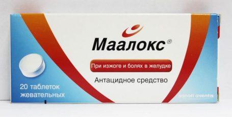 Маалокс: помощь желудку при повышенной кислотности