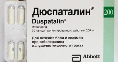 Дюспаталин — помощник при спазмах кишечника