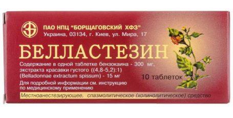Препарат Белластезин: скорая помощь при гастрите