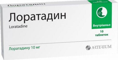 Лоратадин: инструкция по применению препарата и краткий обзор аналогов