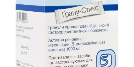 Препарат Салофальк в комплексном лечении язвенного колита