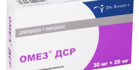 Омез ДСР: комплексная помощь пищеварению