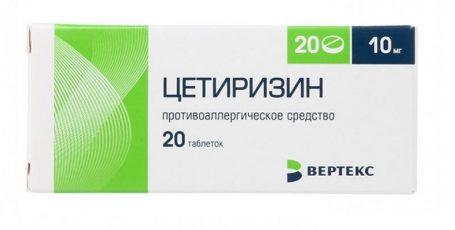 Цетиризин — эффективный помощник при аллергии