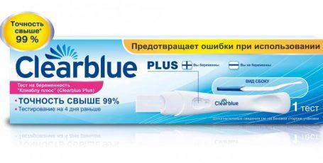 Достоинства и недостатки тестов на беременность Clearblue