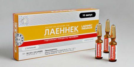 Лаеннек: как препарат на основе человеческой плаценты помогает организму