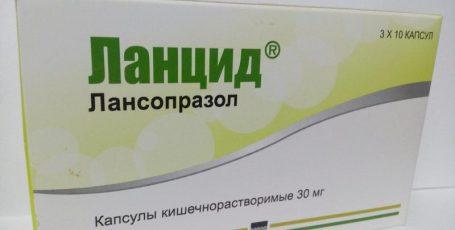 Лечение язвы желудка Ланцидом: как действует препарат и как правильно его принимать
