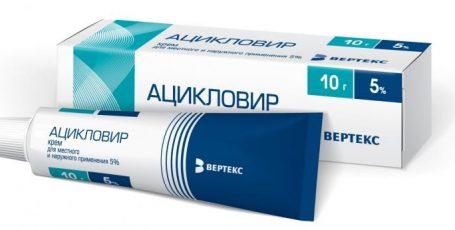 Ацикловир как первая помощь при герпесе во время беременности
