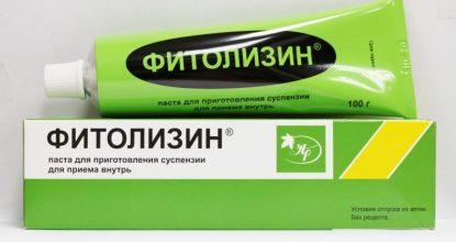 Фитолизин: натуральное лекарство для лечения цистита