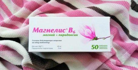 Зачем назначают Магнелис В6 беременным и всегда ли он нужен