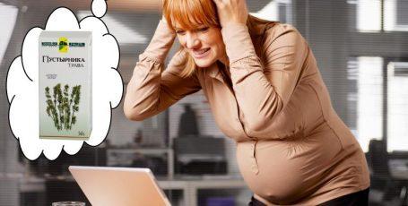 Препараты с пустырником в борьбе с неврозами и бессонницей при беременности