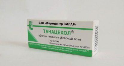 Гоним желчь Танацехолом: инструкция по применению препарата