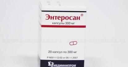 Энтеросан — многофункциональный ферментный препарат