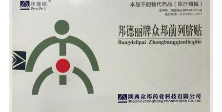 Китайский пластырь от простатита: насколько эффективно популярное средство