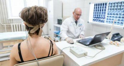 Для чего нужна реоэнцефалография (РЭГ) сосудов головного мозга